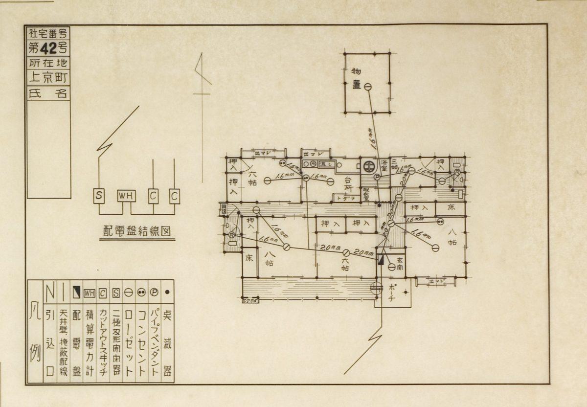 鉱山長 住宅図